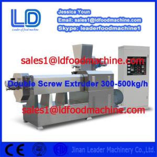 DOUBLE SCREW EXTRUDER FOR FOOD MACHINE #1 image