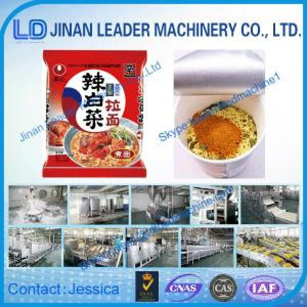 Automatic Instant noodles processing equipment made in China #1 image