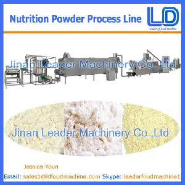 Nutrition powder/baby rice powder process line #1 image
